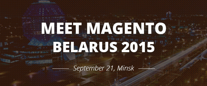 header-meet-magento-belarus-2015-invites-1